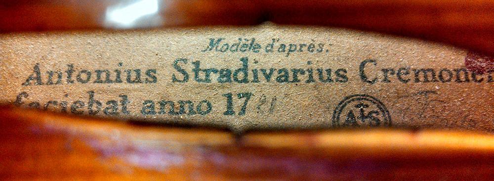 Печать-Страдивари