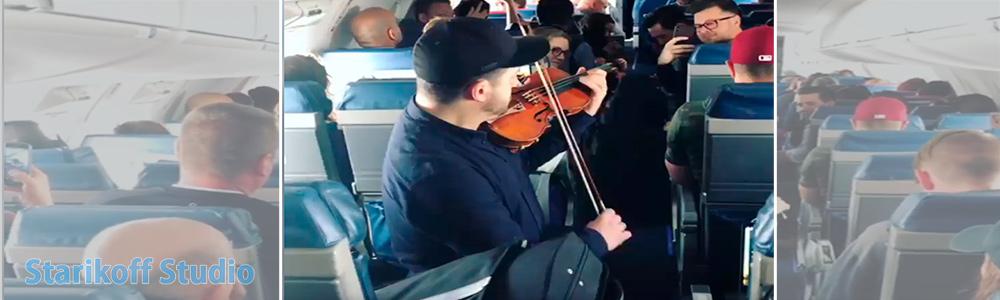 Концерт для скрипки